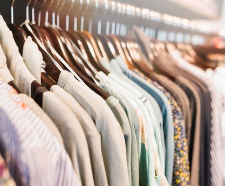 お探しの服を幅広い分野からピックアップします 服飾学生が生地やデザインの面からお求めの服を厳選します イメージ1