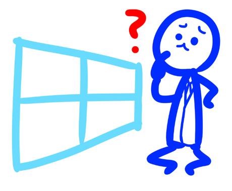 WindowsPC・ネットワーク関係サポートします 元ISerのエンジニアが解る範囲でトータルサポート致します イメージ1
