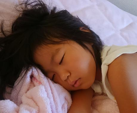 ボイスメッセージつき★眠たくなるノウハウ教えます 独自に編み出した眠くなる方法をお教えします! イメージ1