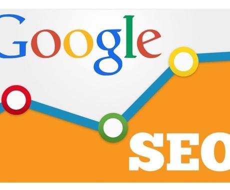 SEO対策で1位を目指提案★SEOのプロが教えます ■サイトのSEO改善に最適!集客◎内部SEO改善で検索上位へ イメージ1