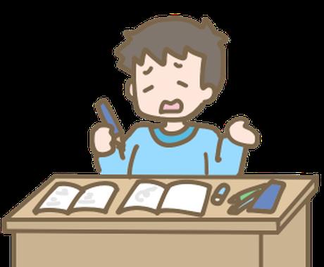 """勉強の悩み相談や日々の勉強のサポートを行います 勉強は""""時間""""ではなく""""効率""""が大切です!! イメージ1"""