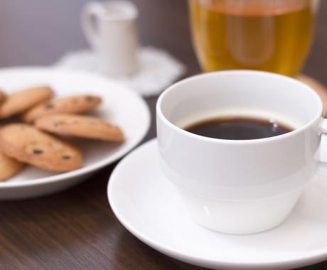 あなたの「ワールドカフェ」にちょい足しします 香取一昭主催「ワールドカフェの夕べ」メンバーがサポートします イメージ1