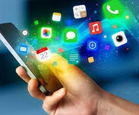 簡単なiPhoneアプリを開発します 簡単なアプリ制作をとにかく低価格で行いたい方ぜひ! イメージ1