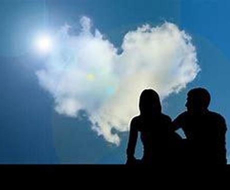 恋のお悩み聞きます 誰にも言えないこと、通りすがりのオバサン的な立場で聞きます♡ イメージ1
