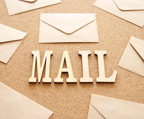 離婚・夫婦の悩みをメールでカウンセリングいたします 離婚カウンセラーが「あなたの切なる思い」を受け止めアドバイス イメージ1
