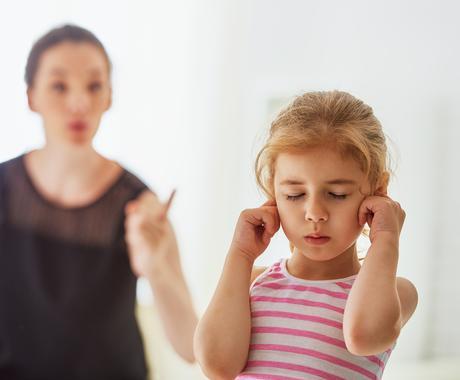 ラクに子育てする方法を現役占い師が教えます リピーターが絶えない占い師がお子さんを本気で鑑定します イメージ1