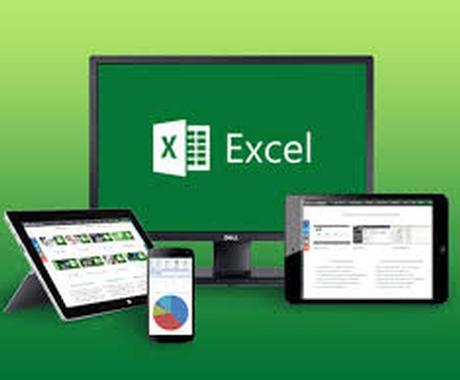 Excel相談定額で承ります Excelについて毎回聞く度に費用が発生するのが億劫な方へ イメージ1
