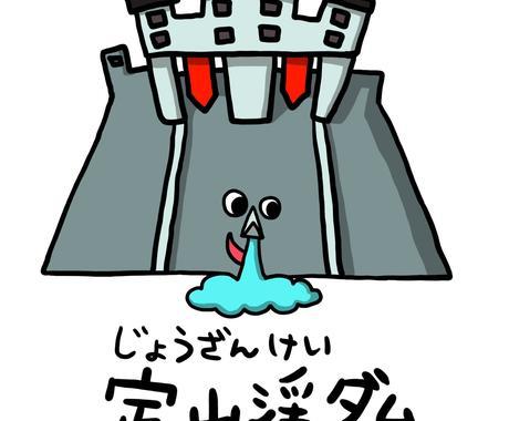 鈴木様専用ページでございます いつもお世話になっております。ありがとうございます。 イメージ1
