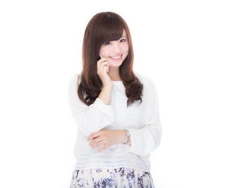 関西弁の現役女子大生が電話で聞き役になります あなたの心の穴を埋めますよ☆お電話しませんか? イメージ1