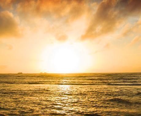 貴方がこの世に生まれてきた使命をお伝えします 人生の目的が明らかになり新しい自分と出会えます。 イメージ1