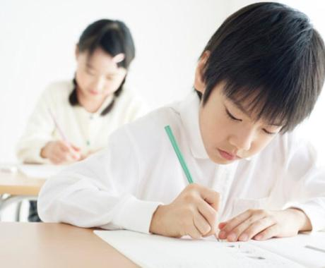 第一志望校合格への勉強プランを提案します 受験を控えたお子様がいらっしゃる方に。専用プランをお届け。 イメージ1