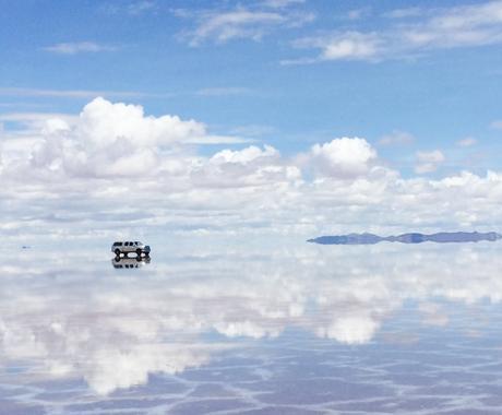 《南米》ウユニ塩湖、マチュピチュへの行き方アドバイスいたします! イメージ1