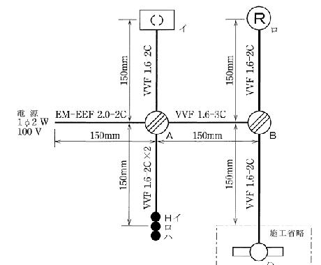 電気工事士試験のご相談受けます 試験のご相談や問題の質問など、なんでも構いません。 イメージ1