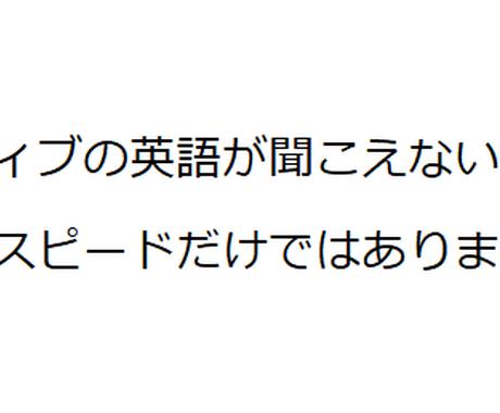 アメリカ生活、仕事で必要な英語学習に方法を教えます 日本で普通に勉強していても現地では通用しません。 イメージ1