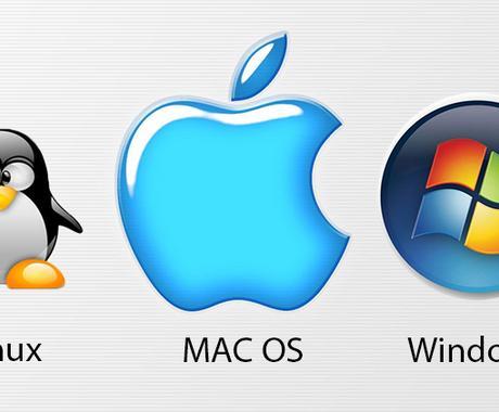 Windows,Mac,Linuxのアプリ作成ます 12年以上開発経験もつシステムエンジニア 見積もりは大歓迎 イメージ1