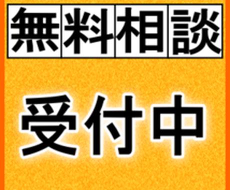 0420【無料相談受付中】☆前世ヒーリングで爽やかに前進♪☆ イメージ1