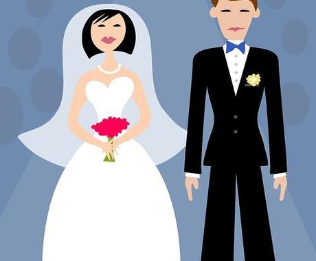 電話相談・メンタル疾患の方の婚活アドバイスします うつ病障害者手帳保持者が結婚できた秘訣、戦略を伝授します! イメージ1