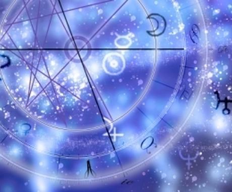 貴方様のお悩み…寄り添って占います 宇宙からのメッセージを受け取りお伝えします✩.*˚ イメージ1
