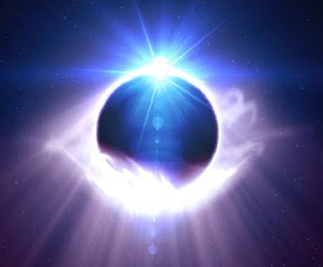 暖かい愛の波動を送ります あなたの生命エネルギーに働きかけます。 イメージ1