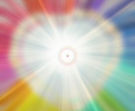 【念の力】で願望を現実化。あなたに必要なものを導き出し、本当の幸せへの道を開きます。 イメージ1