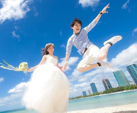 聖地ハワイからパワフルに鑑定!】恋愛成就させます 本来の愛されるあなたへ!愛される方法を恋愛エキスパートが伝授 イメージ1