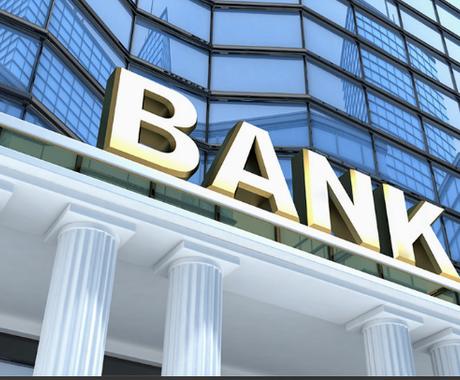 創業時の金融機関(銀行等)対応ノウハウ提供します 知っているかいないかで結果が変わってきます。 イメージ1