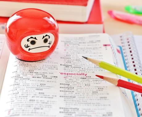 自己申告書(大阪府高校入試)の書き方を指導します 作文が苦手な人でも仕上がる!内容・誤字脱字もチェック。 イメージ1