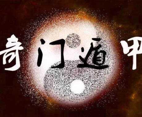四柱推命・奇門遁甲・玄空風水で占い鑑定致します 私は中国出身で、多くの方と触れ合い、よろしくお願い致します。 イメージ1
