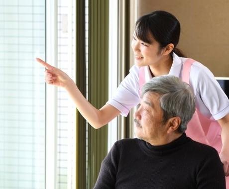 介護に関するお悩み◆相談 お受けします 介護福祉士です!老人ホームで責任者をしておりました! イメージ1