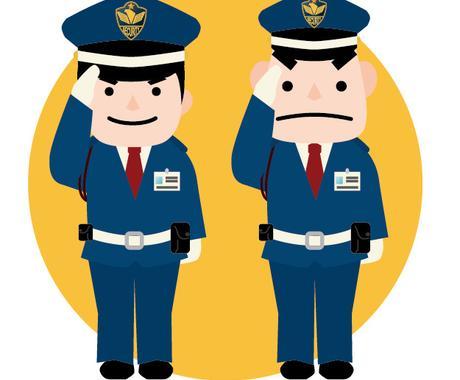 警備・セキュリティに関する、よろず相談を承ります 警備・セキュリティでお困りの方をサポート致します。 イメージ1