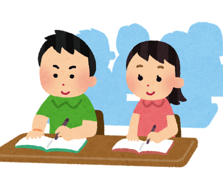 発達障害のあるお子さんの勉強課題の添削をします 小学生、中学生限定とさせて頂きます。 イメージ1