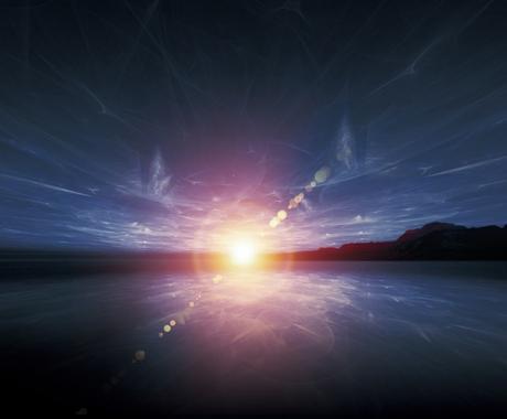人間関係を支配。根本的な魂との相性を観ます 【恋愛・人間関係版】最強相性占・星意門方神占で鑑定 イメージ1