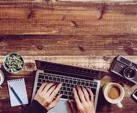 初めての転職の方に!履歴書・職務経歴書の添削します 理論と実践★応募書類におけるアウトプットの極意をお教えします イメージ1
