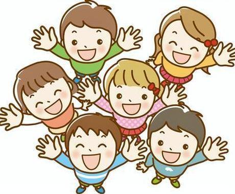 占い鑑定にて子育てのアドバイス致します 新生児から年齢問わず可☆運気才能性格など幅広くわかります イメージ1