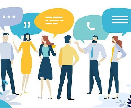 3日で解決!コミュニケーションの悩みを解消ます 対人関係でのコミュニケーションが上手くいかない方は必見です! イメージ1