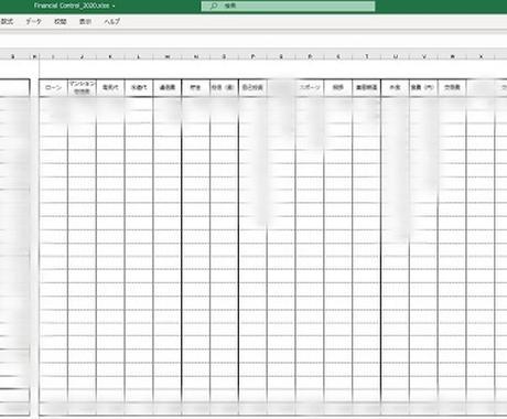 家計簿ファイル(Excel) をご提供致します 家計簿をつけたいけど、スマホアプリだと流出が心配な方へ イメージ1