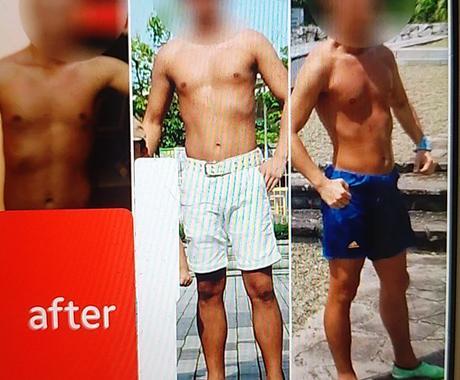 10日間ダイエットであなたは生まれ変わります 食事、トレーニング方法、生活習慣まで完全サポート!! イメージ1