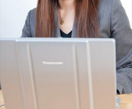 サイトやブログ、アフィリエイト記事の作成 イメージ1
