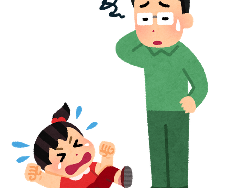 発達障害かも?そんなご家族のお悩みをお聞きします 子どもの専門家がお答えさせていただきます イメージ1