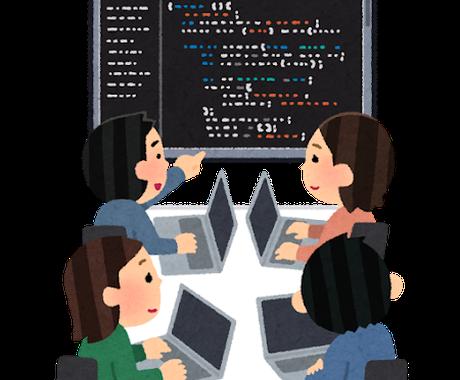 Web系へのエンジニア転職・職務経歴書添削します Web系の求人応募に必要な情報は他産業とちょっと違います イメージ1
