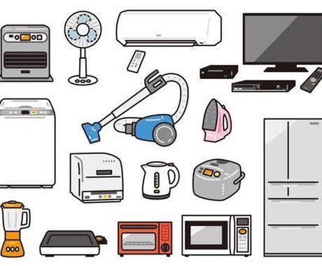 元販売員が家電の購入相談にのります 仕入も販売も経験した実績をもとに、ぴったりな家電を見つけます イメージ1