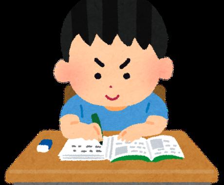 中学受験対策!国語の学習をサポートします 学校に通えていない方~中学受験対策まで、親身にサポートします イメージ1