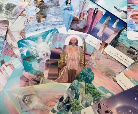 あなたに必要なメッセージをお伝えします オラクルカード3枚引き&レイキヒーリング イメージ1