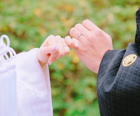 ご縁結び★運命の人のもとへ導きます 【★結婚者続出★】本気の方限定 イメージ1
