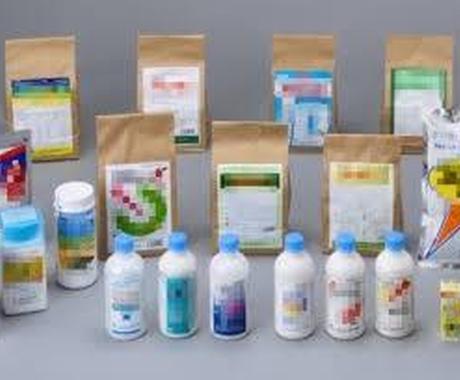 畑につく虫などから農薬を選択します 殺虫 殺菌剤を適用内から選択致します イメージ1