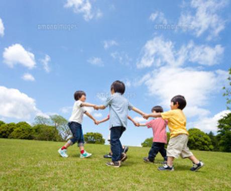 子どもにウケるネタや遊びを教えます! イメージ1