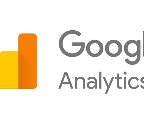 GoogleAnalytics設定・分析対応します GoogleTagManagerにも対応可能です イメージ1