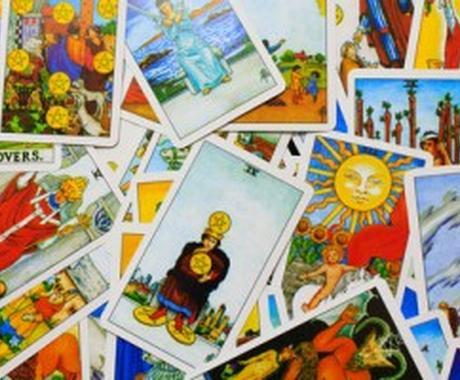 迷った貴女に道しるべを、運命のカードから示します シンプルタロット占い【恋愛・仕事・人間関係】 イメージ1