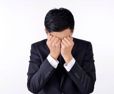 ギャンブル依存でお悩みの方の相談にのります ギャンブル依存からの不安、悩み、改善を共にサポートします。 イメージ1