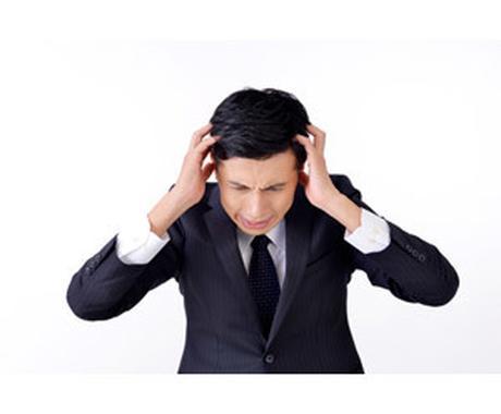 賃貸でのトラブル SOS お電話相談してます なぜ?どうして?賃貸の契約についてタイムリーに相談! イメージ1